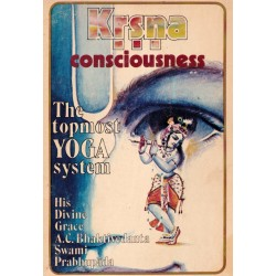 BEYOND BIRTH AND DEATH, First  Edition, 1972, KBI